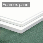Flat panel (4)